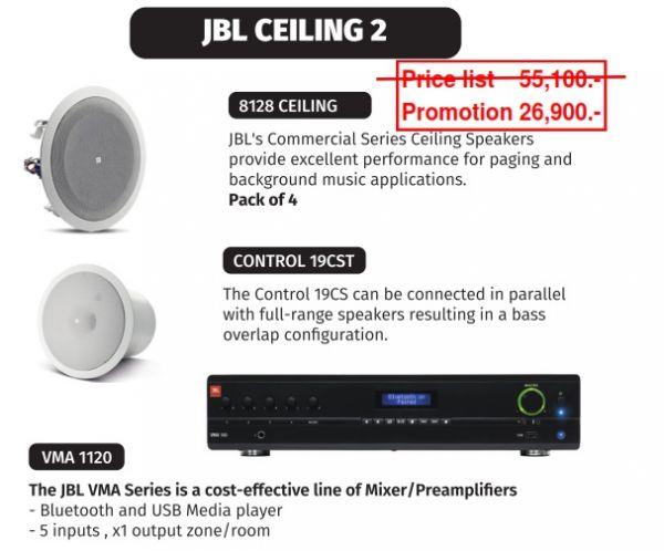 JBL CEILING 2 ชุดเครื่องเสียง Background Music (8128 CEILING+Control 19CST+VMA1120)