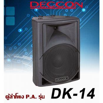 DECCON DK-14