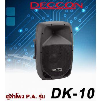 DECCON DK-10