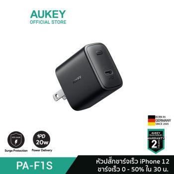 AUKEY PA-F1S หัวชาร์จเร็ว iPhone 12 ขนาด 20 วัตต์