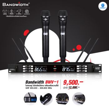 Bandwidth BWV-1 ไมค์ลอยคู่ ไมโครโฟนไร้สาย เปลี่ยนคลื่นความถี่ได้  UHF 803.200 – 805.800 MHz