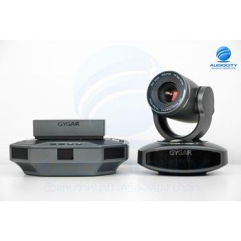 Gygar CG-C200  ชุดกล้อง Conference สำหรับงานในห้องประชุมและห้องเรียนขนาดเล็ก