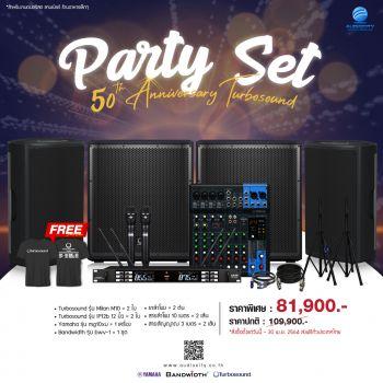 Party set turbosound 2 | ชุดคาราโอเกะ,ประชุม,ปาร์ตี้  Turbosound M10 X iP12B เครื่องเสียงพร้อมใช้งาน