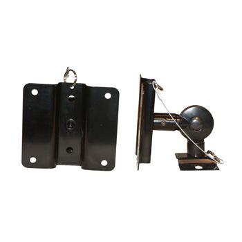 Superlux SPS-828 wall mount speaker bracket