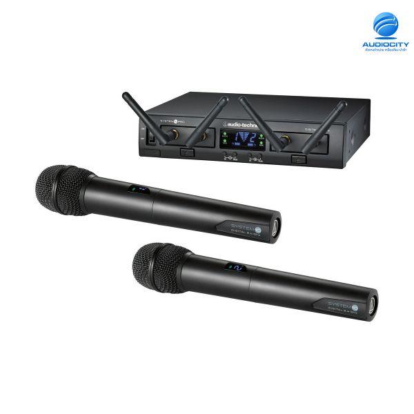 Audio-technica ATW-1322 ชุดไมค์ลอย ไมโครโฟนไร้สายแบบมือถือคู่
