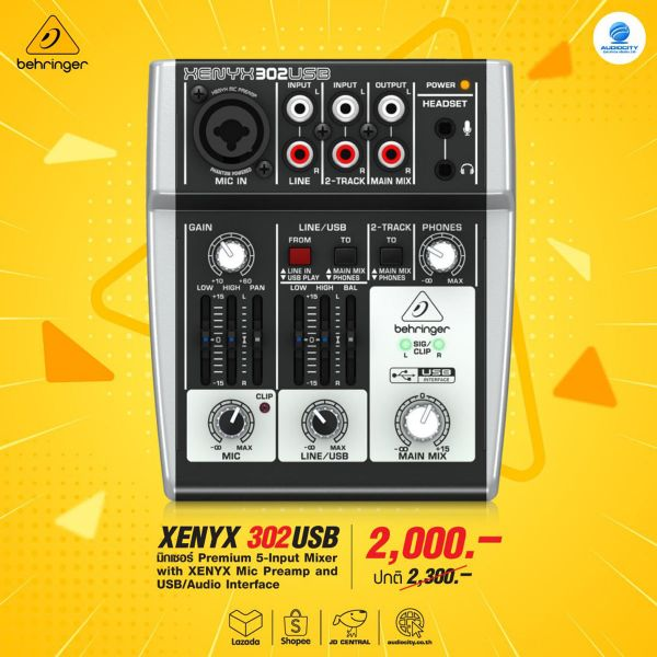 BEHRINGER XENYX 302USB มิกเซอร์ Premium 5-Input Mixer with XENYX Mic Preamp and USB/Audio Interface