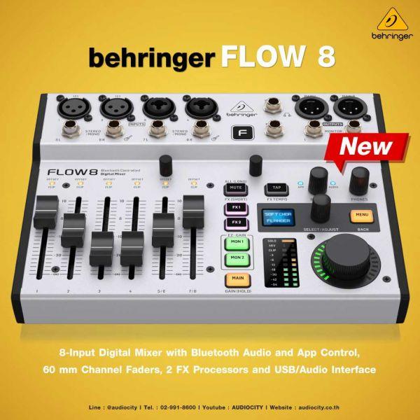 Behringer FLOW 8 | ดิจิตอลมิกเซอร์ 8-Input Digital Mixer with Bluetooth Audio and App Control, FX, USB/Audio Interface