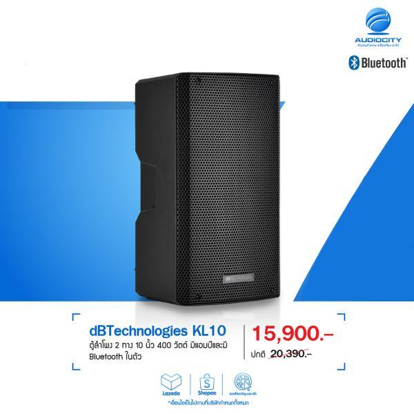 dBTechnologies KL10 ตู้ลำโพง 2 ทาง 10 นิ้ว 400 วัตต์ มีแอมป์และ Bluetooth ในตัว