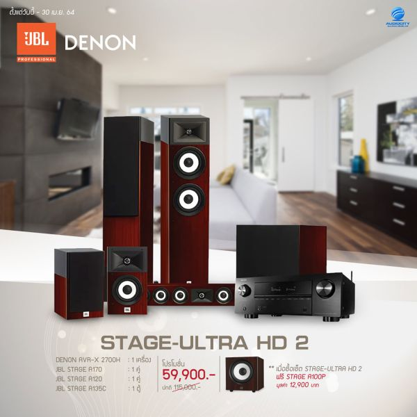 DENON STAGE-ULTRA HD 2 ชุดโฮมเธียเตอร์ AVR-X 2700H พร้อมชุดลำโพง JBL STAGE