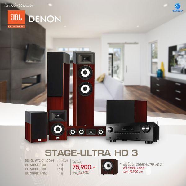 DENON STAGE-ULTRA HD 3  ชุดโฮมเธียเตอร์ AVC-X3700H พร้อมชุดลำโพง JBL STAGE