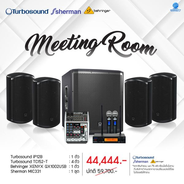 Turbosound Meeting Room ชุดลำโพง Meeting Room