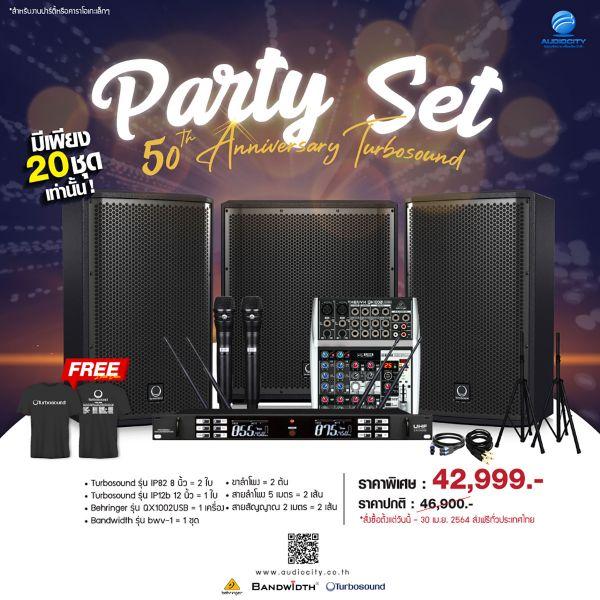 Party set turbosound 1 | ชุดคาราโอเกะ,ประชุม,ปาร์ตี้ Turbosound iP82 x iP12B