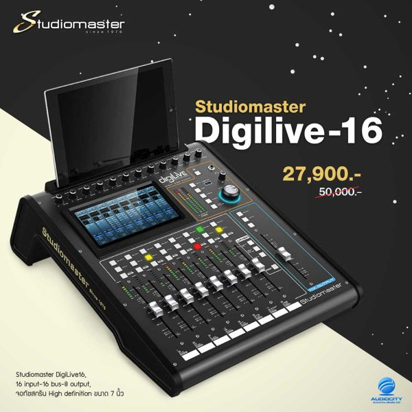 Studiomaster Digilive-16 มิกเซอร์ดิจิตอล 16 Channal