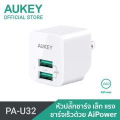 AUKEY U32 อะแดปเตอร์ชาร์จขนาด 2 ช่อง ULTRA COMPACT AiPower Adaptive Fast Charge