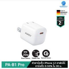AUKEY PA-B1 Pro อะแดปเตอร์ชาร์จเร็ว 20W iPhone 12 / 12 Mini /12 Pro / 12 Pro Max 20W Power Delivery