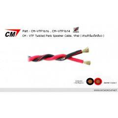 CM-VTF1614/100M