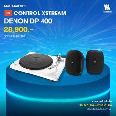 CONTROL XSTREAM + DP-400 ลำโพงสเตอริโอ ไร้สายพร้อมเครื่องเล่นแผ่นเสียง