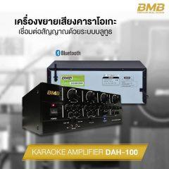 BMB DAH-100 200W Karaoke Mixing Amplifier with Bluetooth