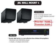 JBL WALL MOUNT 4 ชุดเครื่องเสียง Background Music (Control HST+VMA1240)