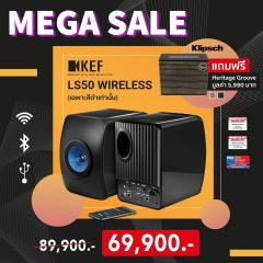 KEF LS50 Wireless ลำโพงฟังเพลงไร้สาย 5.25 นิ้ว 230 วัตต์