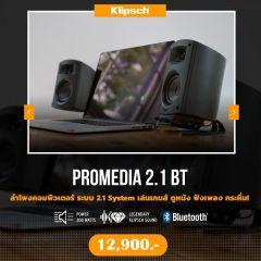 Klipsch PROMEDIA 2.1 BT ลำโพง 2.1 Channel พร้อม บลูทูธ 200 วัตต์