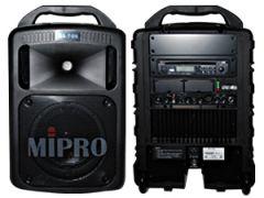 MIPRO MA-708PAD ตู้ลำโพงอเนกประสงค์ Portable PA System 120W (CD/USB Player/MP3)