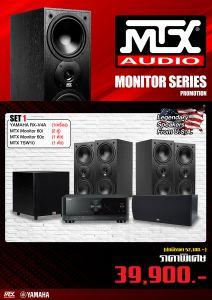 MTX Monitor Series SET 1 ชุดโฮมเธียเตอร์ SET1