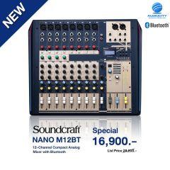 Soundcraft Nano M12BT มิกเซอร์ อนาล็อก 12 ch รองรับ บลูทูธ