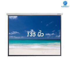Vertex Wall screen 135 16:10  จอแขวนมือดึง 135 นิ้ว เนื้อ MW สัดส่วน 16:10