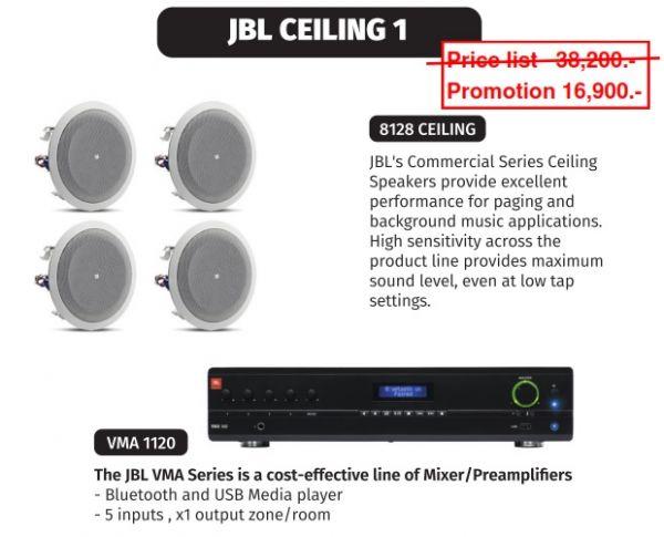 JBL CEILING 1 ชุดเครื่องเสียง Background Music (8128 CEILING+VMA1120)